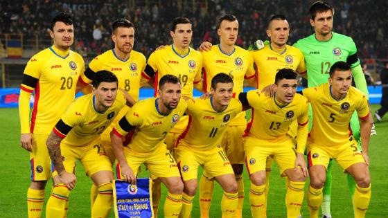 EM 2016 Team Rumänien
