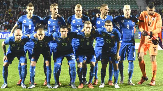 EM 2016 Team Slowakei
