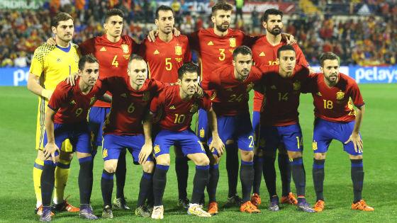 EM 2016 Team Spanien