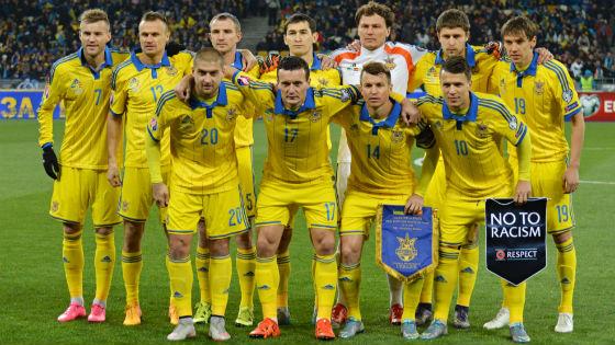EM 2016 Team Ukraine